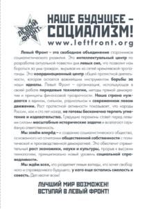 thumbnail of А5листовка