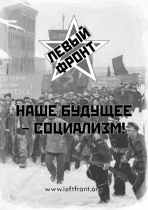 thumbnail of листовка-брошюра-1