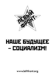 thumbnail of листовка-брошюра-2