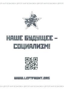 thumbnail of листовка А5 двусторонняя-1