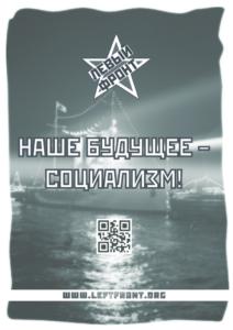 thumbnail of листовка А5 двусторонняя-2