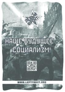thumbnail of листовка А5 двусторонняя-3