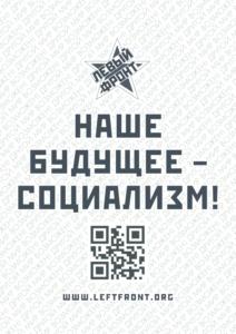 thumbnail of листовка А5 односторонняя (2)