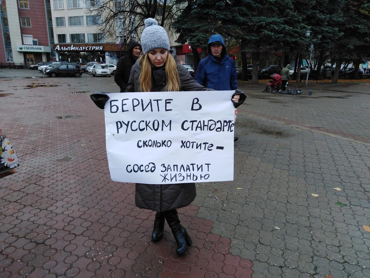 Брала кредит в русском стандарте