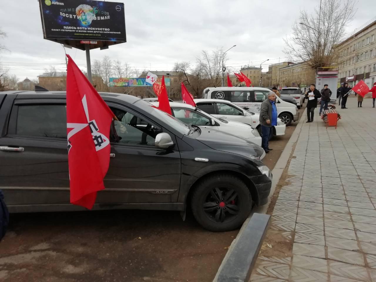 Улан-Удэ: Автопробег в честь 100-летия комсомола
