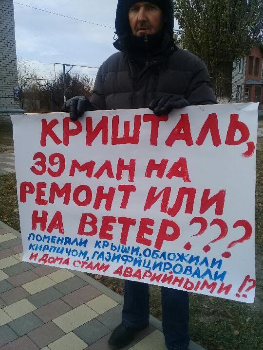Калач-на-Дону: Граждане встретили кортеж губернатора акцией протеста