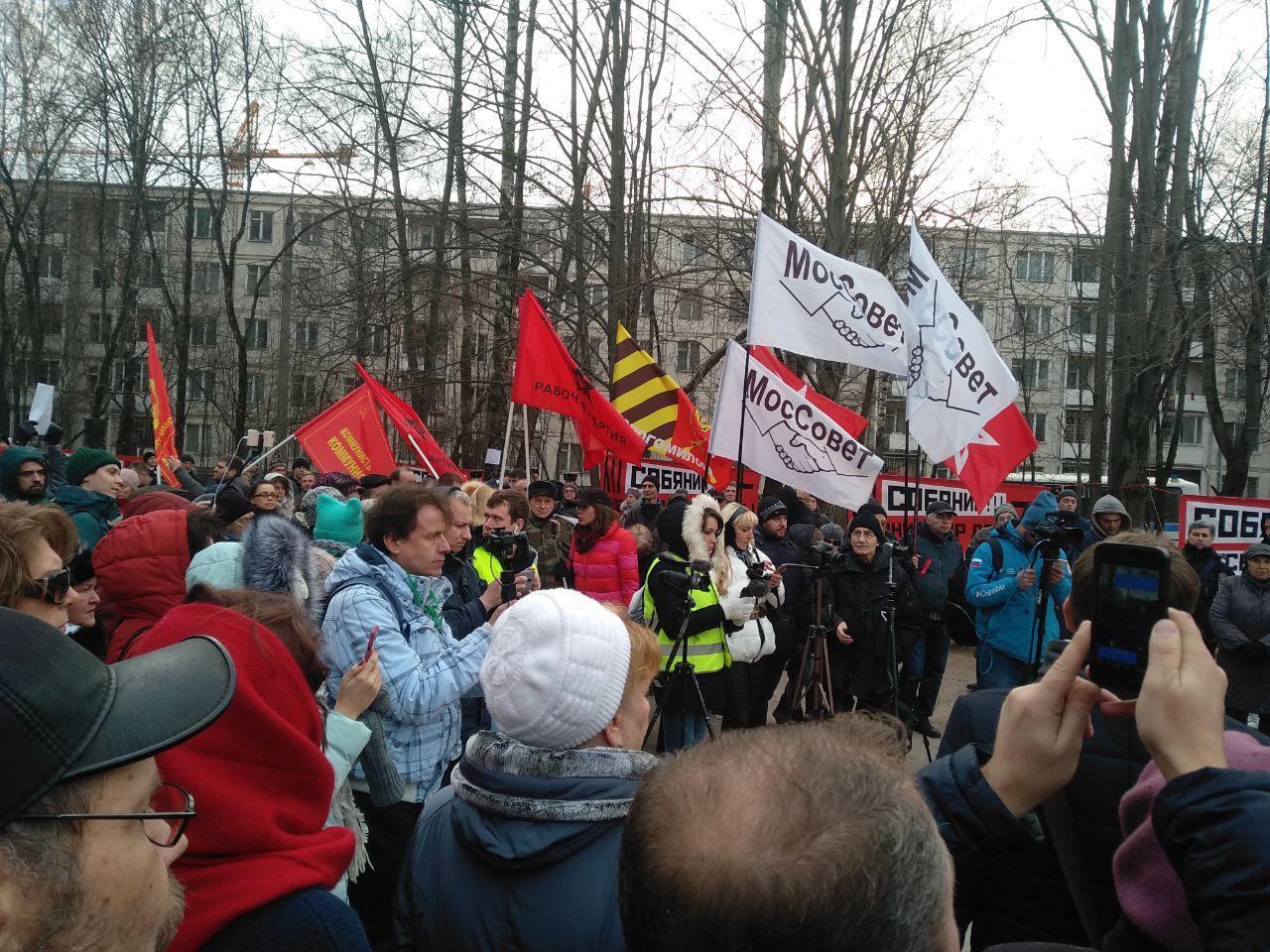 Москва: Жители Кунцево вышли на протест против строительного беспредела (+видео)