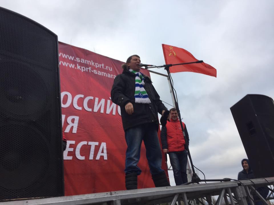 Самара отметила День Революции