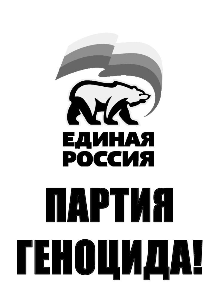 thumbnail of плакаты ер