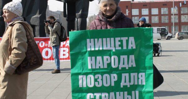 Сергей Удальцов: Путин обеспечит гарантированную бедность. Итоги  пресс-конференции — Левый Фронт